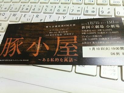 201701101
